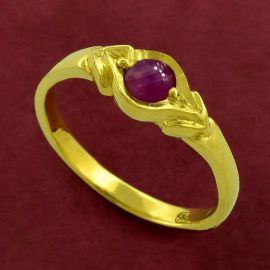 Ladies ring - Star Ruby