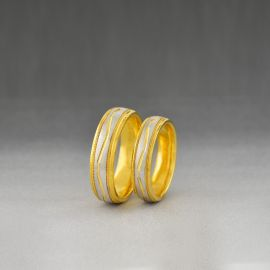 Couple Ring